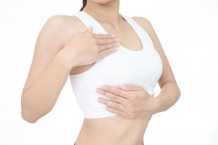 La chirurgie de la ptose mammaire
